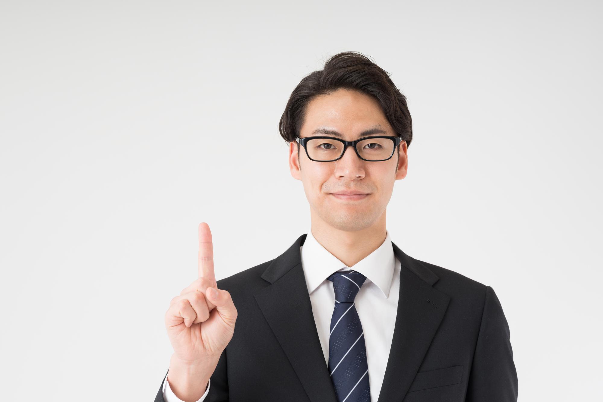 """<span class=""""title"""">ビジネスを行う上での重要項目!インターネット回線の速度判定方法とは?</span>"""